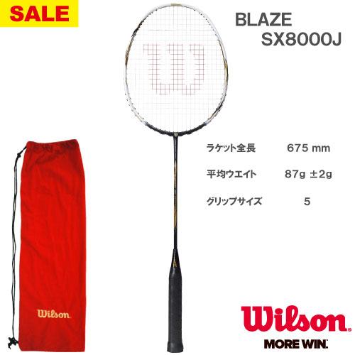 【張り工賃別・ガット代込】【SALE】ウイルソン[WILSON] バドミントンラケット ブレイズ エスエックス8000ジェイ(BLAZE SX8000J)