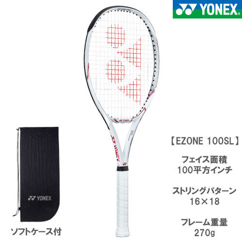 ○ヨネックス [YONEX] 硬式ラケット EZONE 100SL(062カラー)