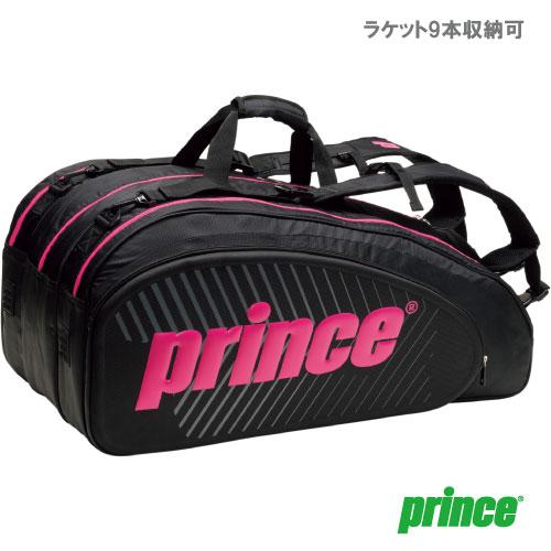 プリンス [prince] ラケットバッグ9本入り(TT701-420カラー)