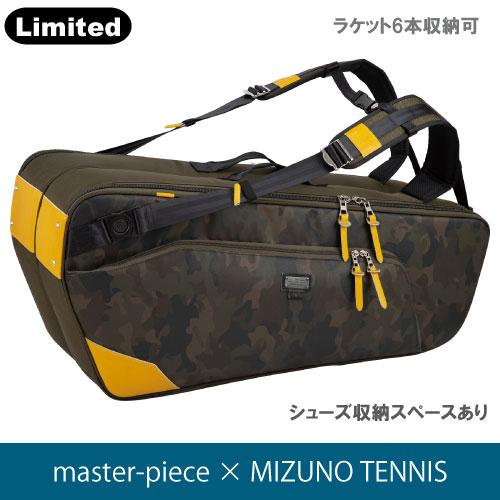 【メーカー取寄せ商品】【数量限定】ミズノ[MIZUNO] master-piece コラボラケットバッグ(63JD9Y0139)ラケット6本収納可