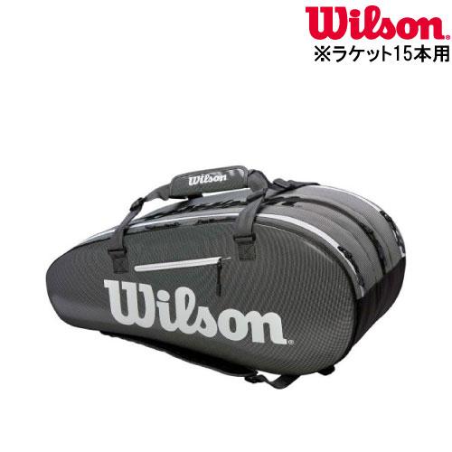 ウイルソン SUPER TOUR3 COMP(WRZ843915)[Wilson ラケットバッグ 15本収納可]