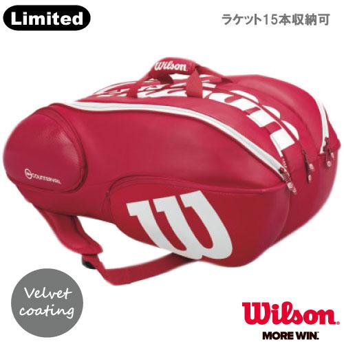 【数量限定】ウイルソン VANCOUVER 15PACK(RDWH)(WRZ840715)[Wilson ラケットバッグ 15本収納]