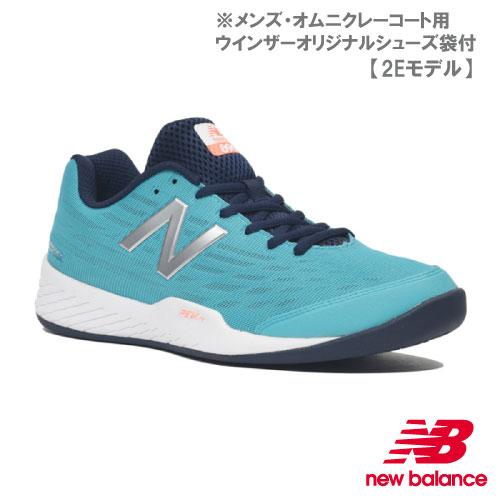 ニューバランス テニスシューズ MCO896(2E)N2カラー(NEON AQUA) [new balance メンズ]オムニクレー用