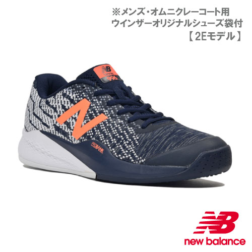 ニューバランス テニスシューズ MCO996(2E)M3カラー(PIGMENT/ORANGE)[new balance メンズ]※オムニクレー用