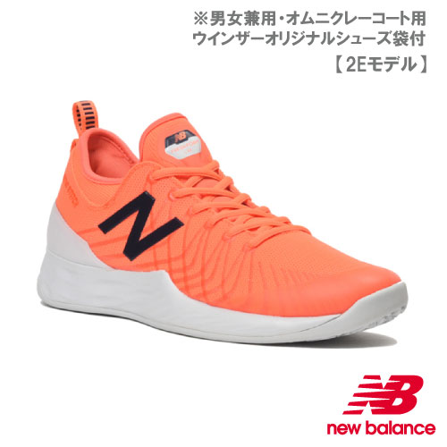 ニューバランス テニスシューズ FRESH FOAM LAV(2E)(ORANGE/WHITE)[new balance MCOLAVHE 男女兼用]オムニクレー用