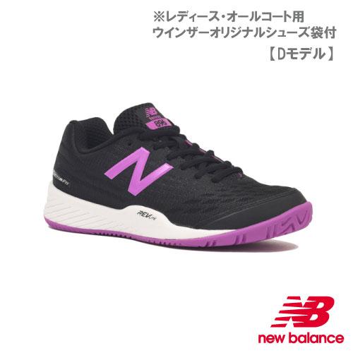 ニューバランス テニスシューズ WCH896(D)B2カラー(BLACK/VIOLET) [new balance レディース]
