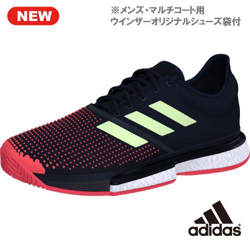 アディダス SoleCourt Boost M MC(AH2131)[adidas シューズ メンズ]※マルチコート用