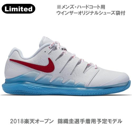 【オープン】ナイキ エア ズーム ヴェイパーX LTR QS(BQ5138-164)[Nike シューズ メンズ]※ハードコート用