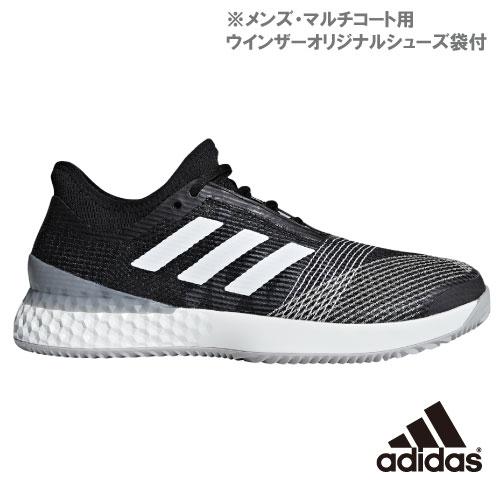 アディダス ADIZERO UBERSONIC 3(CG6369)[adidas シューズ メンズ]※マルチコート用