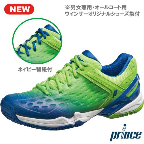 【取寄商品】プリンス ツアープロ ゼット3 AC(DPSZA12-010カラー)[Prince シューズ 男女兼用] オールコート用