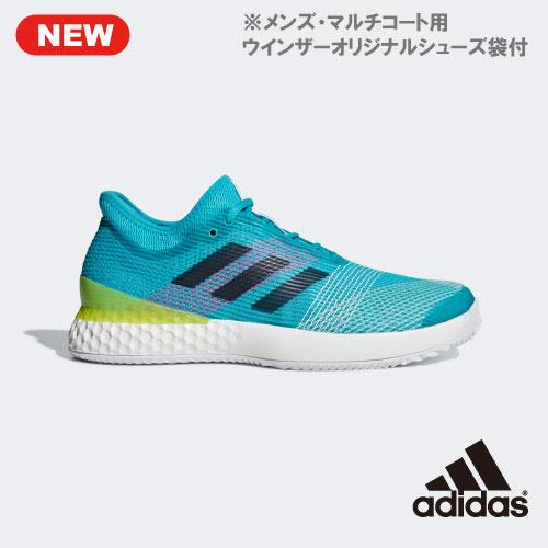 アディダス ADIZERO UBERSONIC 3(F36721)[adidas シューズ メンズ]※マルチコート用