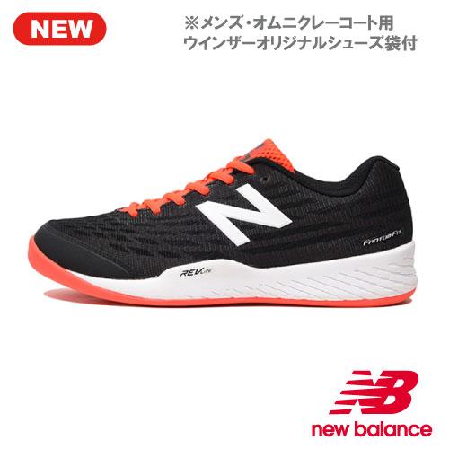 ニューバランス テニスシューズ MCO896(2E)R2カラー(BLACK/RED) [new balance メンズ]※オムニクレー用