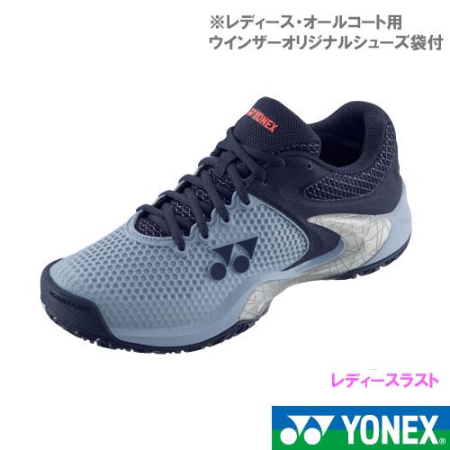 ヨネックス パワークッション エクリプション2 L AC(SHTE2LAC-033)[YONEX シューズ レディース]オールコート用