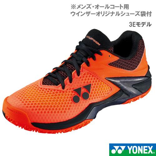 【オープン】ヨネックス パワークッション エクリプション2 M AC(SHTE2MAC-153)[YONEX シューズ メンズ] オールコート用