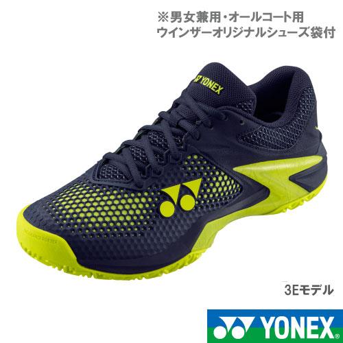 ヨネックス パワークッション エクリプション2 M AC(SHTE2MAC-761)[YONEX シューズ 男女兼用]オールコート用