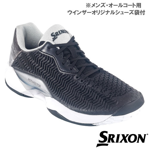 スリクソン アクティベクター AC メンズ(SRS1011BS)ブラック×シルバー[SRIXON シューズ]※オールコート用