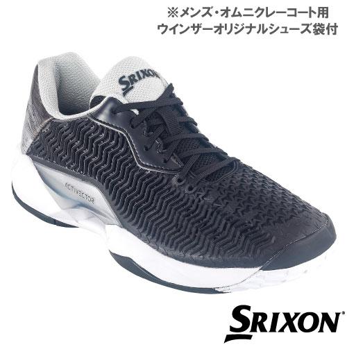 スリクソン アクティベクター OC メンズ(SRS1013BS)ブラック×シルバー[SRIXON シューズ]※オムニクレー用