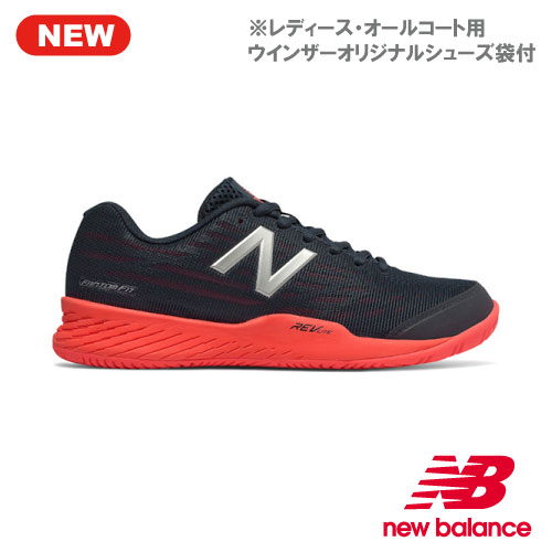 ニューバランス テニスシューズ WCH896(D)F2カラー(DARK NAVY/PINK) [new balance レディース]※オールコート用