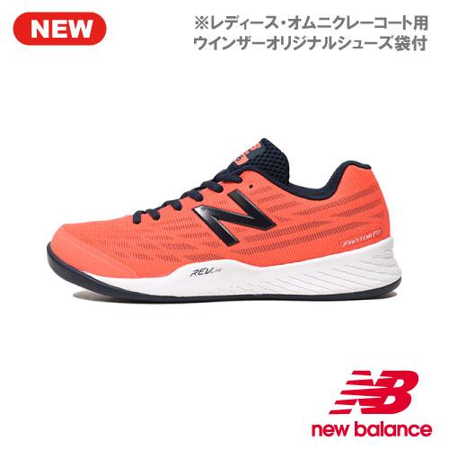 ニューバランス テニスシューズ WCO896(D)W2カラー(PINK/DARK NAVY) [new balance レディース] ※オムニクレー用