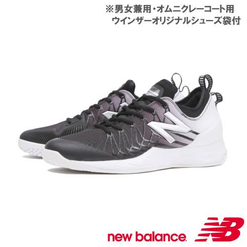 ニューバランス テニスシューズ FRESH FOAM LAV O BK(2E)BLACK/WHITE [new balance MCOLAVBK 男女兼用]オムニクレー用