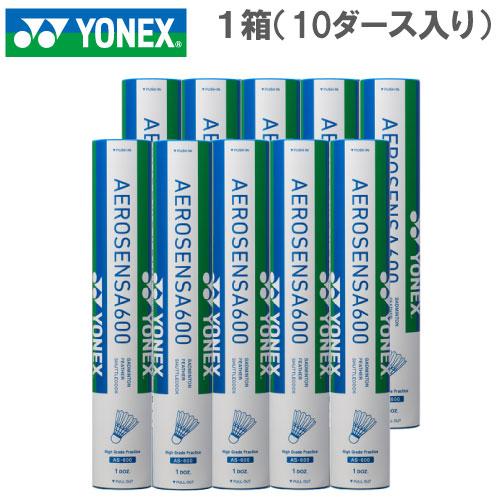 ヨネックス [YONEX] シャトル エアロセンサ600(AS-600)[1箱(10ダース入り)]