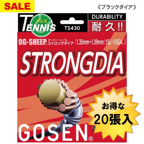 お見舞い 【SALE】ゴーセン [GOSEN] [GOSEN] 硬式ストリング ストロングダイア[20張入](TS430BD20P), みさき健康食品:6d413fd7 --- konecti.dominiotemporario.com