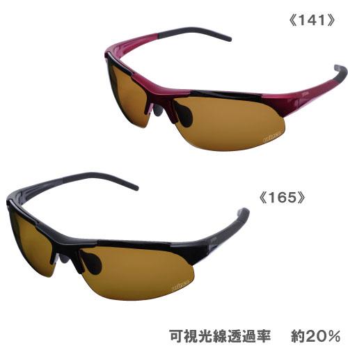 プリンス [prince] サングラス PSU333 メラニン偏光レンズ付きサングラス