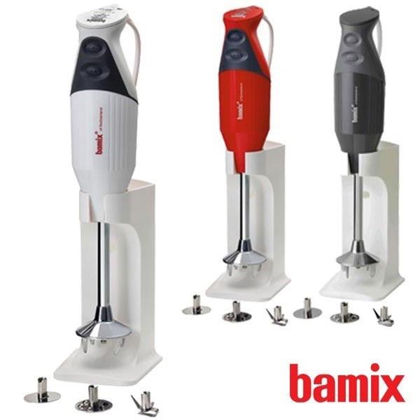 BAMIX バーミックス bamix M300 スマートホワイト レッド グレーミキサー スムージー ハンドブレンダー ハンディ スイス製★★