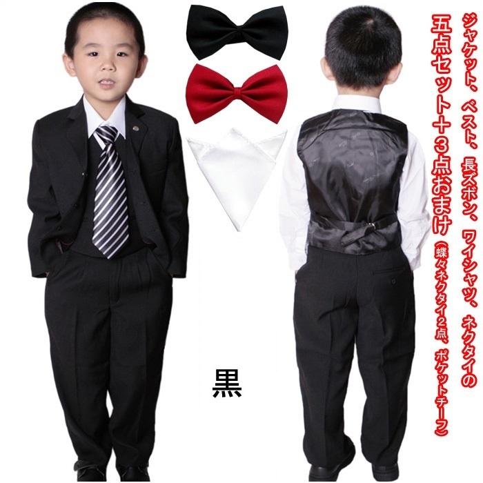 f1e5b4a123c2 windygirl  Children suit kids children suit KidSuites children suit ...