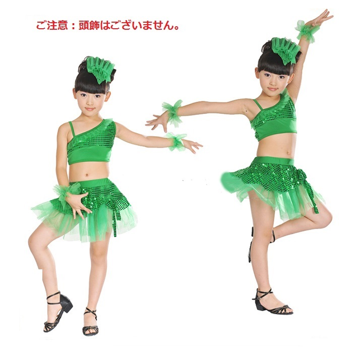 20e4de312116 windygirl  Dance costumes children 100   110   120   130   140 ...