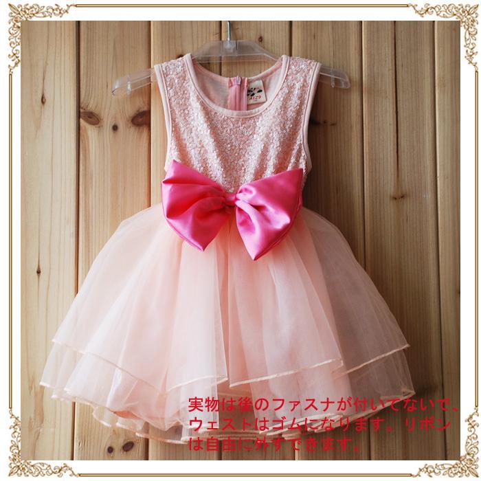 windygirl   Rakuten Global Market: Kids dress formal dress formal ...