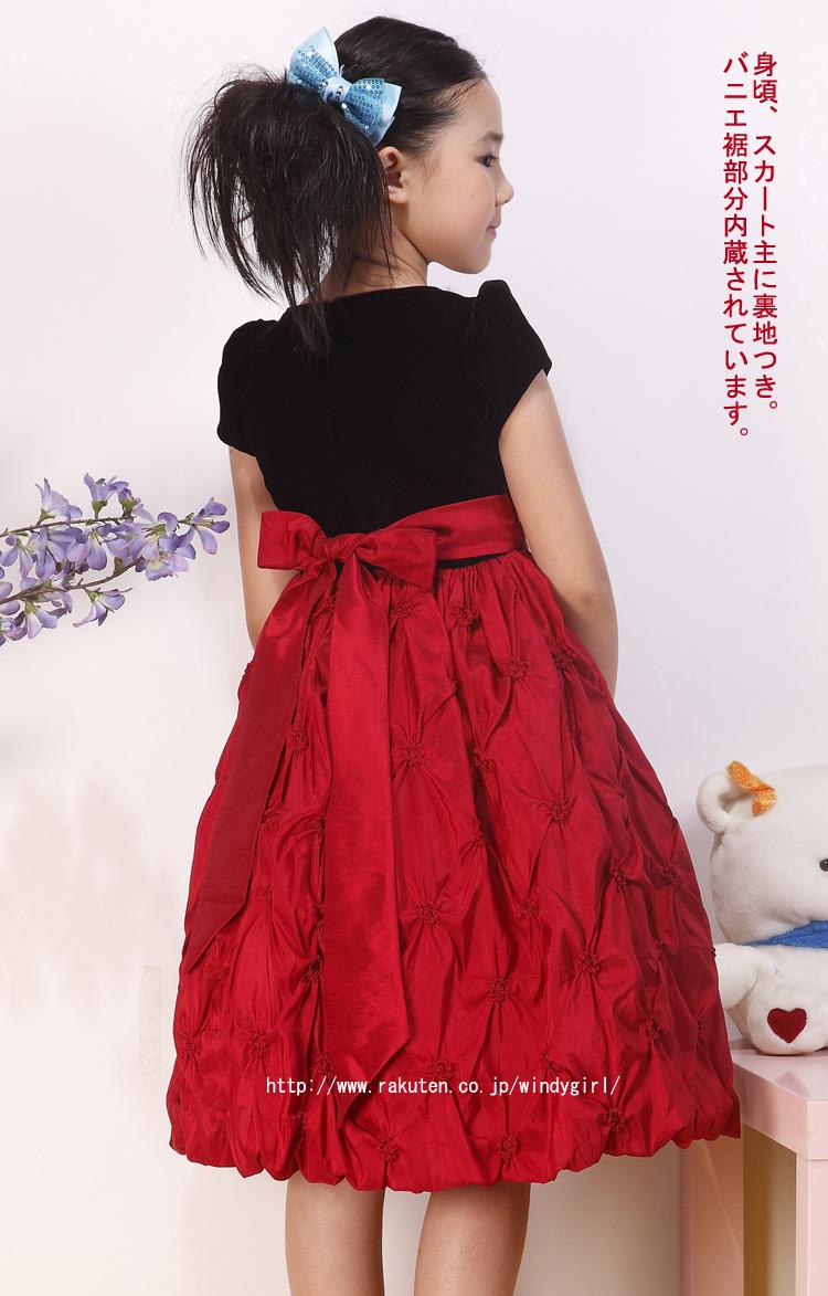 70 off formal dress formal dresses girl girl dress kids dress