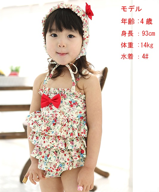 c7eaf5be5cf7f One piece dress, kids swimwear, kids swimwear, kids swimwear and kids  swimwear and ...