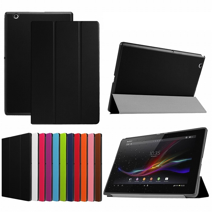 Xperia Z2 tablet ケース z2 タブレット SO-05F SOT21 SGP511 SGP512 カバー スタンドケース スタンド おまけ ソニー フィルム 3点セット スマートケース 即日出荷 送料無料 sony 爆安 保護フィルム Z2tablet スタンドカバー タッチペン メール便