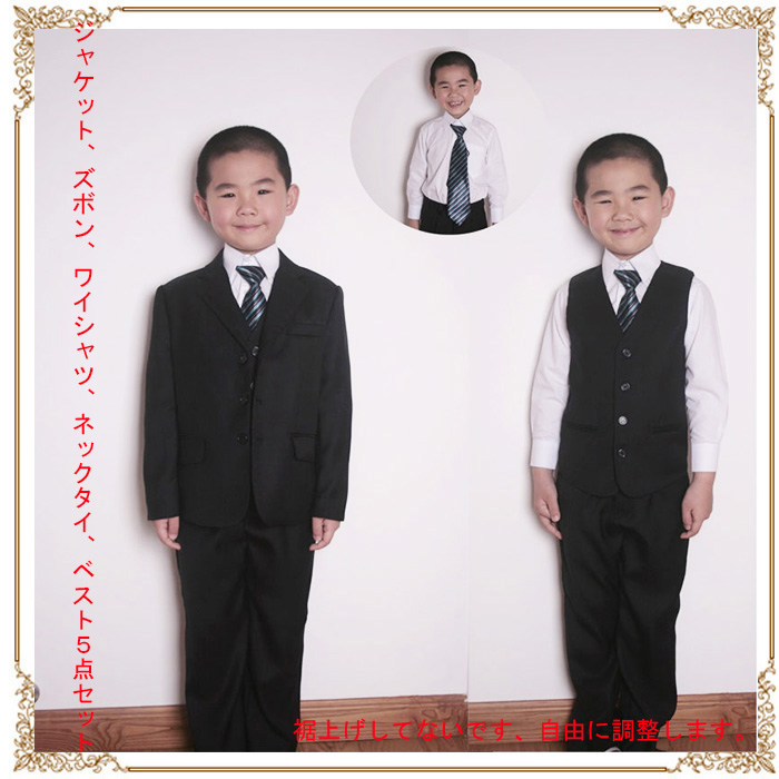 Children Suit Kids S Suits Formal Wedding