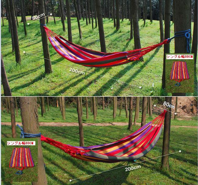 ハンモック キャンプ用寝具 アウトドア レジャー ロープの結び方 野外 外出 屋外 アウトドア レジャー 一人用 キャンプ 野外 癒し 睡眠  メール便