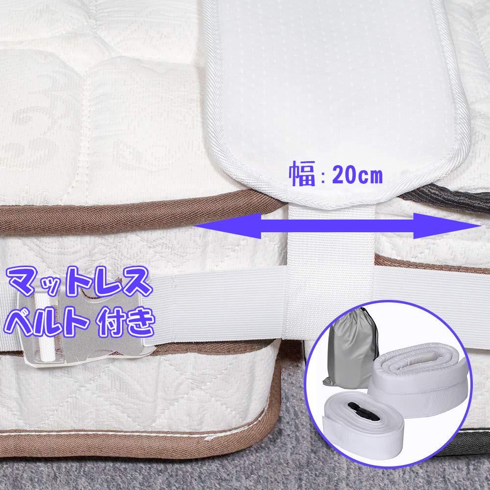 ベッド すきまパッド マットレスバンド ベルト 2点セット ベッドバンド 固定 連結 マットレス用隙間パッド ベッド ズレ防止 連結ベルト ホワイト 長さ200cm