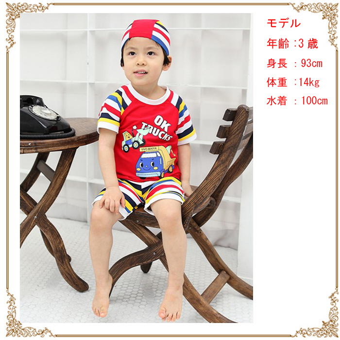 be10a44a8 ... Arrival at boy swimsuit boy swimming cap swimsuit set bathing suit  child water child swimsuit, ...