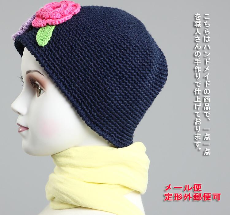windyshop  Celebrate handmade knit hat bdaba2caf39