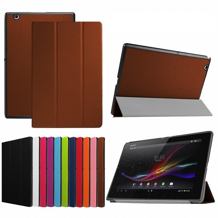 Xperia Z2 tablet ケース z2 タブレット SO-05F SOT21 SGP511 SGP512 カバー スタンドケース スタンド 送料無料 おまけ メール便 スタンドカバー sony スマートケース 正規品 フィルム 3点セット タッチペン ふるさと割 保護フィルム ソニー Z2tablet