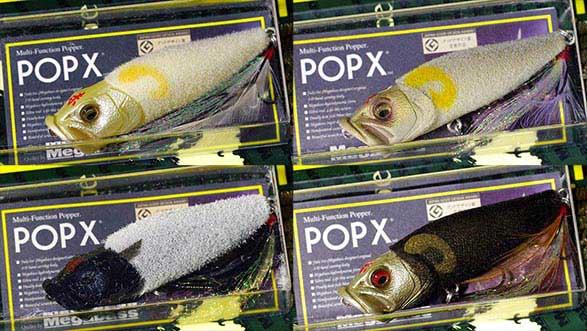 メガバス (Megabass)完全限定 POPX 2015年 干支 未カラー 4色パック