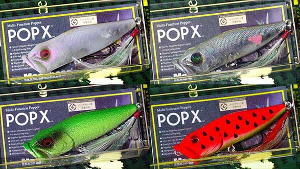 メガバス (Megabass)完全限定 POPX キャンペーン 4色パック