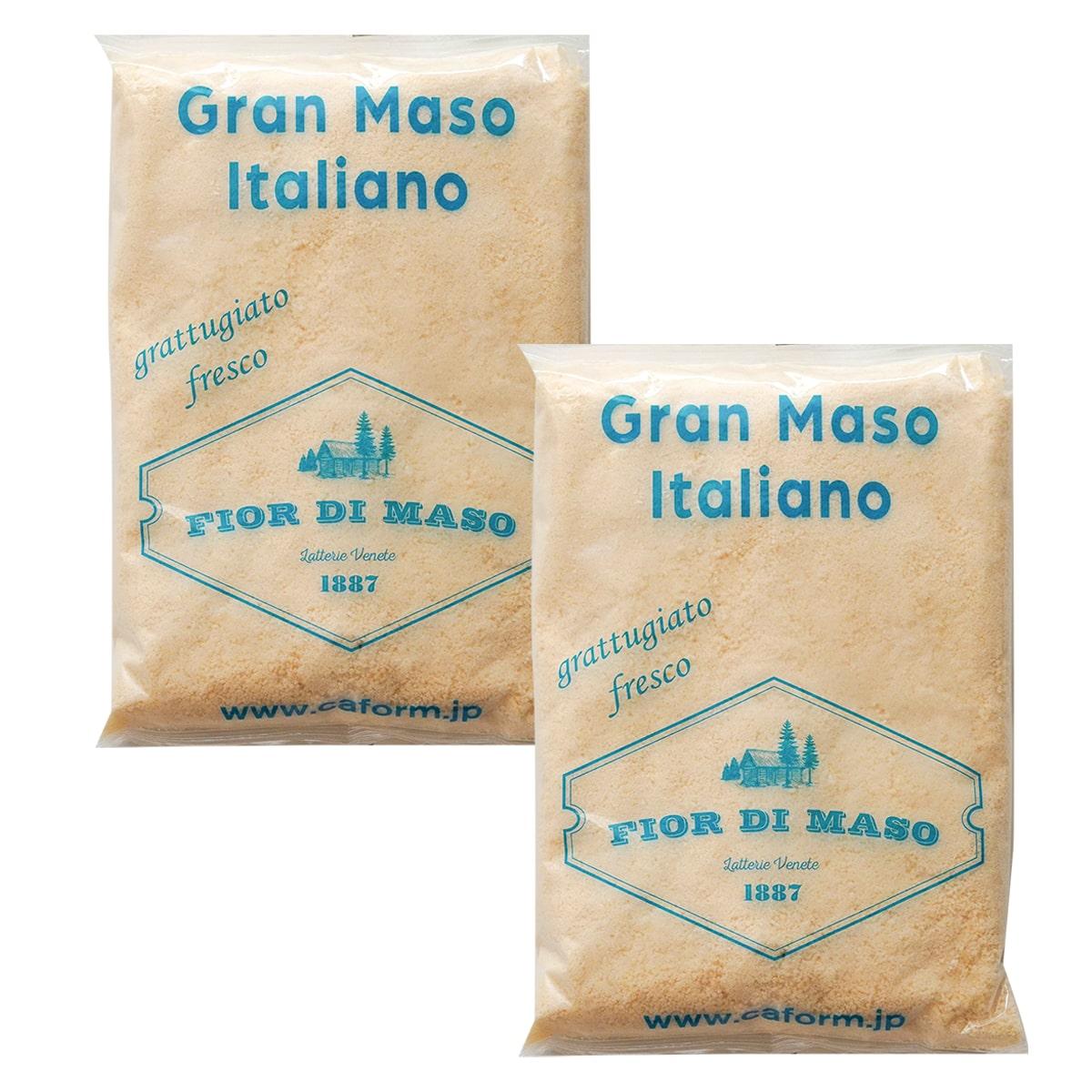 数量は多 粉チーズ 料理に大活躍 グランマーゾ パウダー 料理用 業務用 grated-cheese イタリアン 冷凍保存可能 リゾット ピザ 特価 1kg×2袋 ナチュラルチーズ パスタ 料理用チーズ