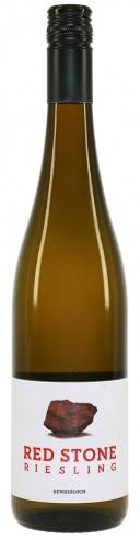 グンダーロッホレッド ストーンリースリング2019ドイツワイン産地 お誕生日ギフトお祝いに ラインヘッセン白ワイン家飲み 永遠の定番モデル 商舗