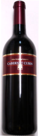 ドイツで根付いたカベルネ系品種入荷 ヘレンベルグカベルネキュビントロッケン ドイツワイン産地 お祝いに お誕生日ギフト 豊富な品 オリジナル ファルツ赤ワイン家飲み