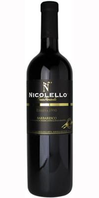 cpニコレッロバルバレスコリゼルヴァ【イタリアワイン産地バルバレスコ赤ワインお誕生日ギフトお祝いに