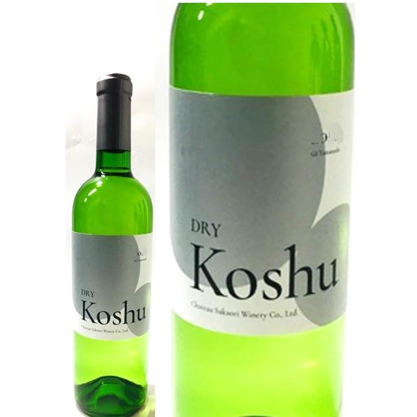 2015が伊勢志摩サミットで振る舞われました Ch酒折ワイナリー甲州DRY 日本ワイン 産地 全品送料無料 山梨 白ワイン 750ml お祝い 贈答品 ギフト お誕生日 家飲み