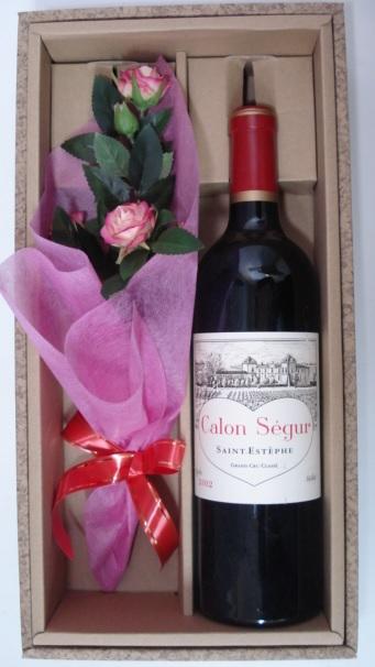 プレゼントに大人気!  ♪ワインの贈り物 かわいいお花を添えて♪シャトー・カロンセギュール2013<赤>【送料無料】【あす楽対応_関東】【あす楽対応_近畿】【あす楽対応_東海】【あす楽対応_中国】