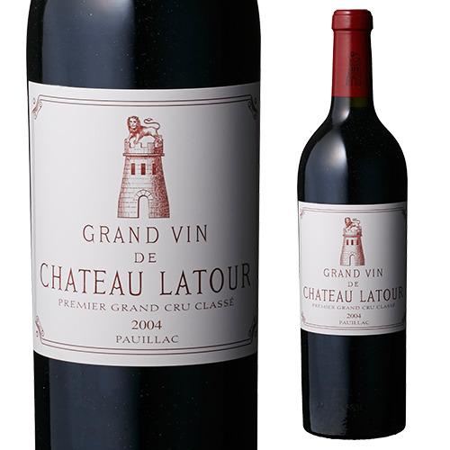 シャトー ラトゥール[2004][格付 1級][ボルドー][赤ワイン]