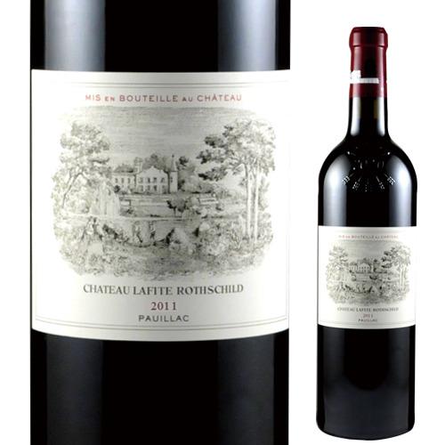 【P10倍】シャトー ラフィット ロートシルト[2011][格付 1級][ボルドー][赤ワイン]3/20~/30まで